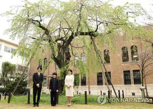 히사히토 왕자가 지난 8일 중학교 입학식 날 교정에서 아버지 후미히토, 어머니 기코 왕자빈과 포즈를 취하고 있다. [연합뉴스]