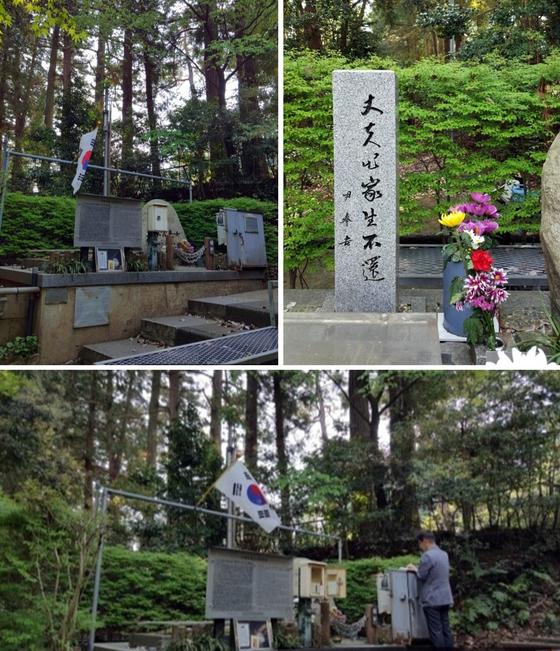 윤봉길 의사의 암장지(위). 1992년 12월 19일 그의 기일에 맞춰 조성됐다. 가나자와의 교포와 시민들에 의해 관리되고 있는 이곳엔 작은 추모공간이 마련되어 있다(아래). [사진 홍미옥]