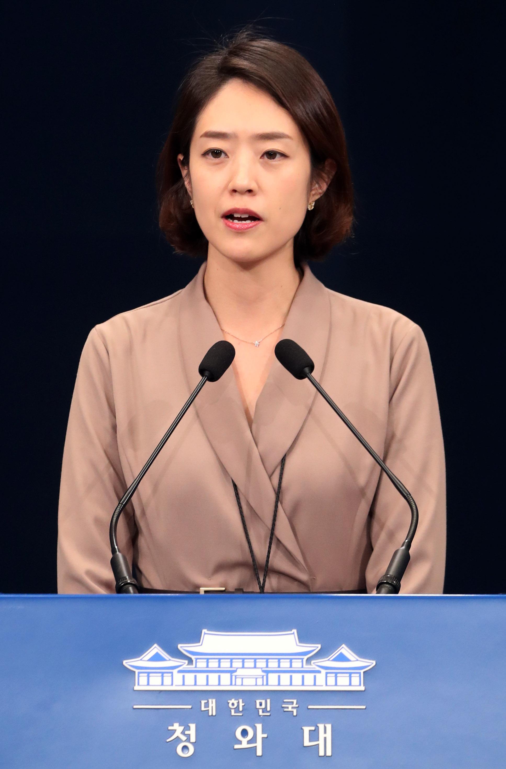 고민정 청와대 대변인. [연합뉴스]