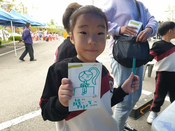 2019 어린이 어울림 대축제의 굿네이버스 놀이쿠폰 캠페인에 참여한 홍유리양.