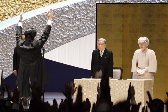 2월 아키히토 일왕 재위 30주년 기념행사에서 만세를 외치는 아베 신조 총리(뒷모습). [AP=연합뉴스]