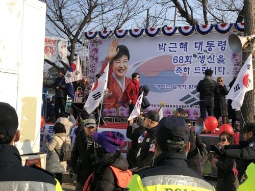 지난 2월 경기도 의왕시 서울구치소 앞에서 박근혜 전 대통령의 68회 생일을 축하하기 위해 지지자들이 모여 집회를 열고 있다. [연합뉴스]
