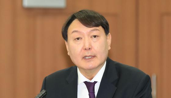 최근 살해 위협을 받은 윤석열 서울중앙지방검찰청 검사장의 모습. [연합뉴스]