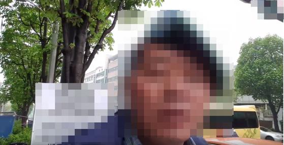 윤석열 서울중앙지검장 자택까지 찾아가 살해 위협을 가했던 유튜버 김모씨의 모습. [유튜브 캡쳐]