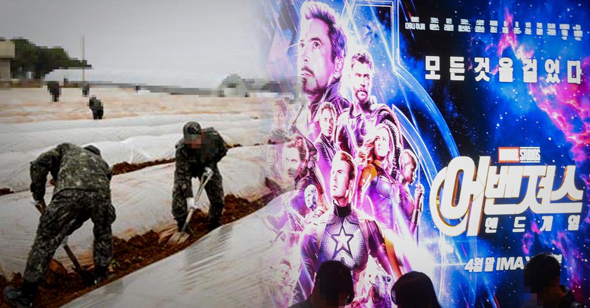 영화 '어벤져스: 엔드게임'을 보기 위해 현역 군인이 군무를 이탈했다가 체포됐다. [중앙포토·연합뉴스]