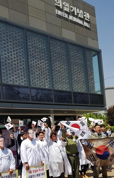 지난 2일 밀양 의열기념관에서 시민단체들이 가요박물관 건립 백지화를 요구하며 집회를 하고 있다. [연합뉴스]