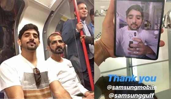 2016년 아버지와 런던 지하철에서 찍은 사진(왼쪽)과 지난달 갤럭시 폴드를 선(先) 공개한 장면(오른쪽). [인스타그램 캡처]