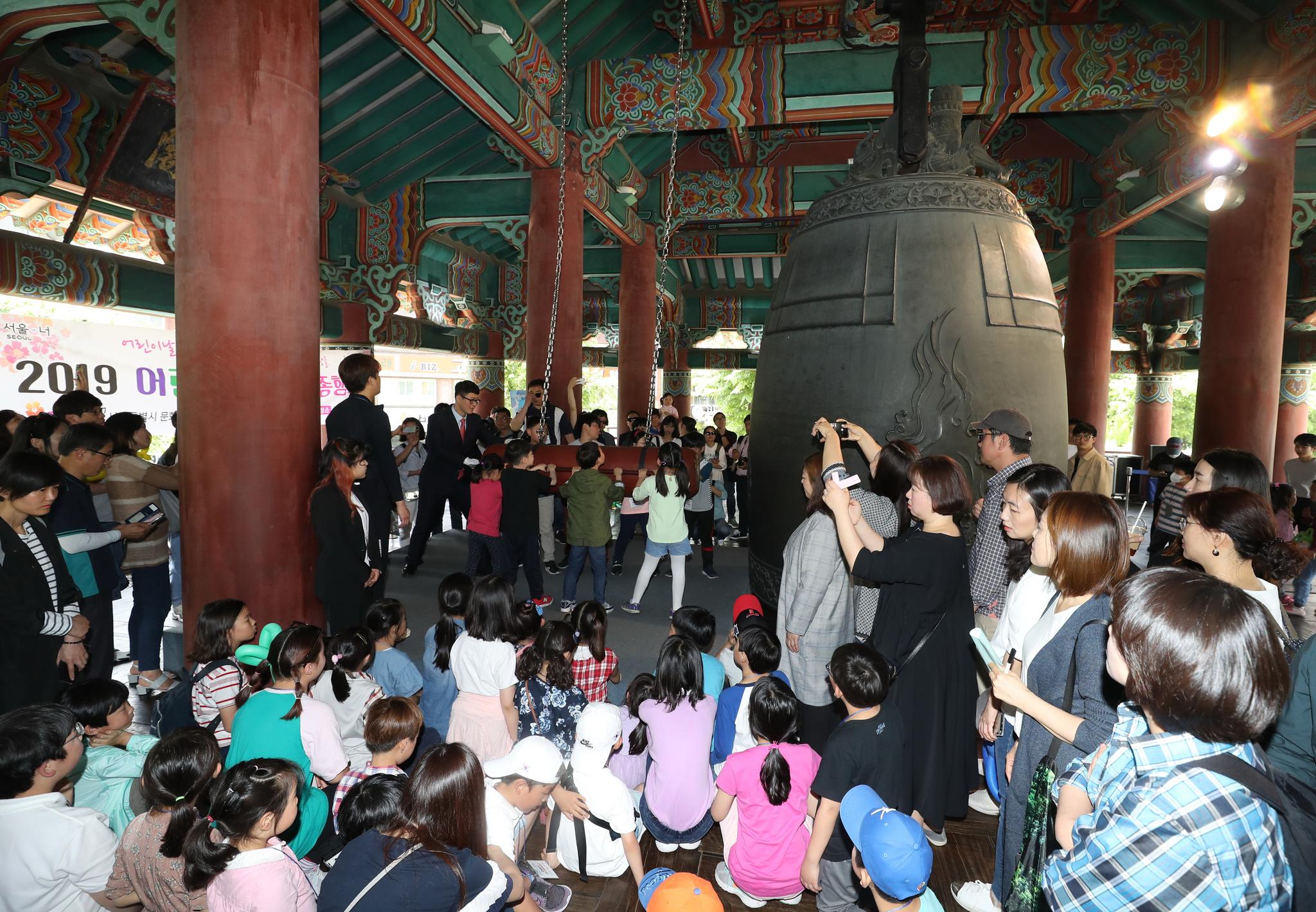 5일 서울 보신각에서 열린 '어린이날 희망타종행사'에서 어린이들이 타종하고 있다. [연합뉴스]
