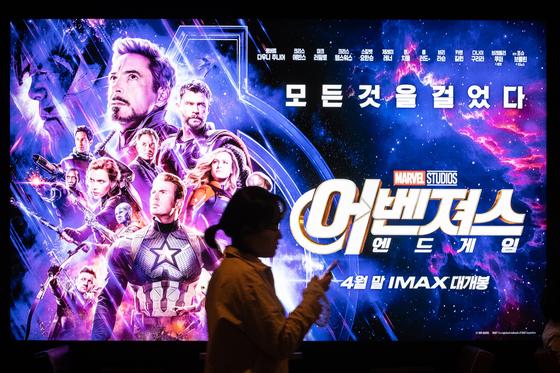 사진은 '어벤져스:엔드게임'이 개봉하기 하루 전인 지난달 23일 서울의 한 극장 모습.[뉴스1]