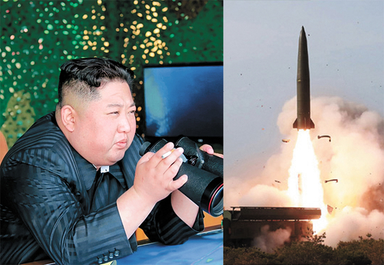 북한 조선중앙TV가 5일 전날 동해 해상에서 김정은 참관 하에 진행된 화격타력 훈련 사진을 방영했다. [연합뉴스]