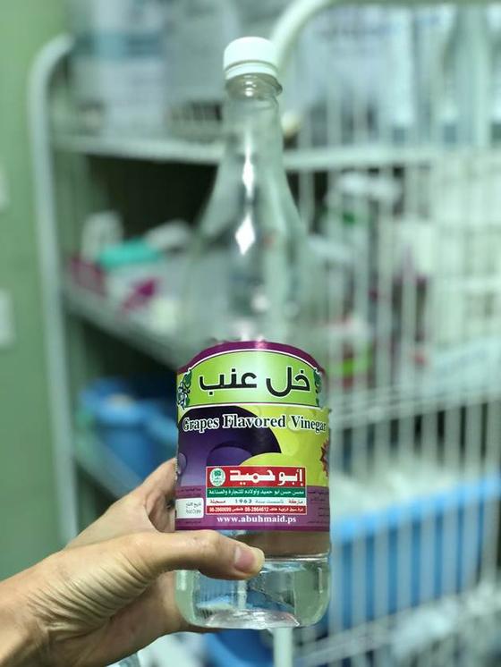 가자지구에선 '포도식초'로 상처 소독을 하기도 했다. 항생제를 장기간 사용할 때 생길 수 있는 내성을 막고, 다른 의약품보다 구하기 쉽기 때문이다. [사진 김결희씨]