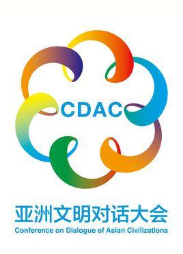아시아문명대화대회의 로고는 두 부분으로 구성됐다. '부귀'나 '영화'의 꽃말을 가진 모란 안에 아시아문명대화대회(Conference on Dialogue of Asian Civilization)의 영어 약자 CDAC가 들어간 모습이다. [아시아문명대화대회 홈페이지 캡처]