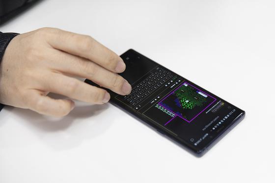 김동건 총괄 프로듀서가 애플2 컴퓨터로 만든 게임. [사진 넥슨]