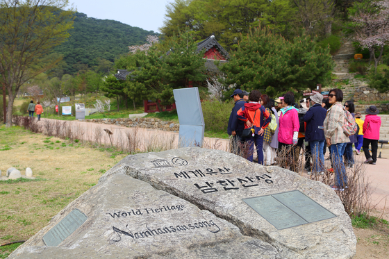 광주 시티투어에 참가하면 세계유산인 남한산성을 둘러본다. [사진 경기관광공사]