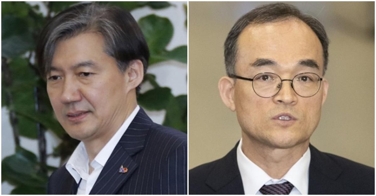 조국 청와대 민정수석과 문무일 검찰총장. [연합뉴스]