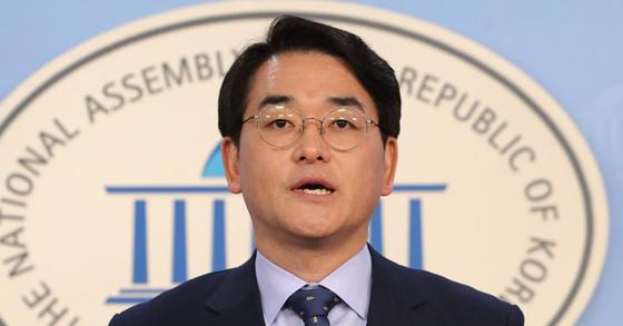 박용진 더불어민주당 의원. [연합뉴스]