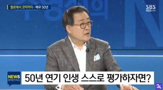 [사진 SBS 방송 캡처]