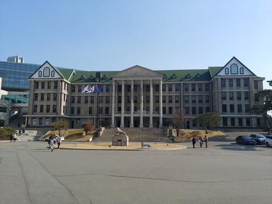 최근 문화재 제751호로 등록된 서울 한양대 구 본관. 1956년 건립됐다. [사진 문화재청]