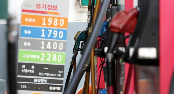 5일 서울 시내 한 주유소에서 휘발유를 리터당 1,980원, 경유를 ,790원에 판매하고 있다. [뉴스1]