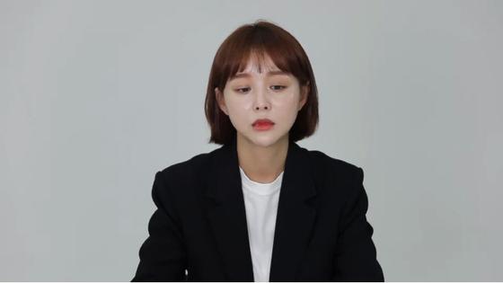 '임블리' 임지현 부건에프엔씨 상무. [사진 임블리 유튜브 영상 캡처]