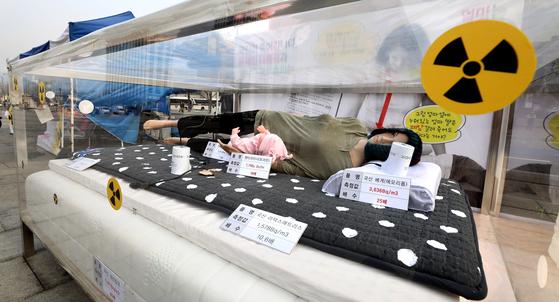 환경보건시민센터가 시중에서 판매중인 제품을 대상으로 방사선 라돈 측정을 하고 있다.(기사내용과 관계 없는 사진) [뉴시스]