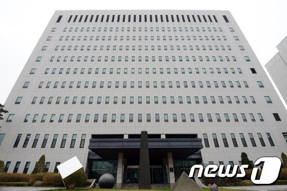 서울남부지방검찰청. [뉴스1]