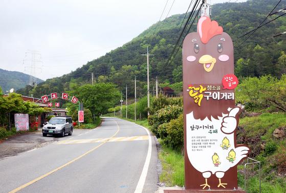 순천 청소골 닭구이 거리 어귀. 이 안내판 뒤로 20여 개 닭구이 집이 몰려 있다. 손민호 기자