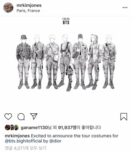 디올 남성복의 아티스틱 디자이너 킴 존스가 자신이 디자인한 방탄소년단의 투어 패션 스케치를 인스타그램에 올렸다. [사진 킴존스 인스타그램]