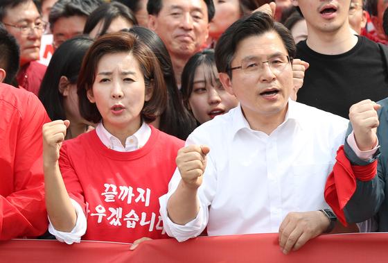 황교안 자유한국당 대표(오른쪽), 나경원 원내대표. [뉴시스]