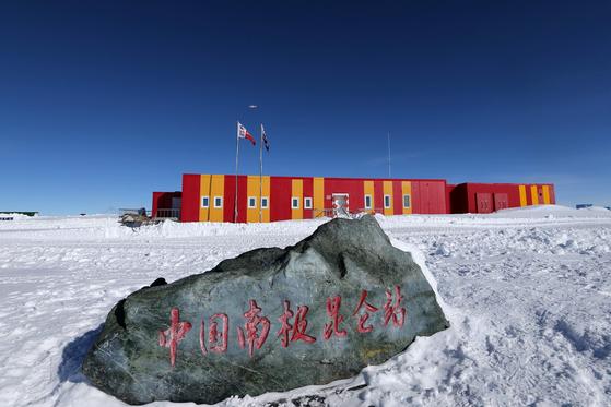 남극 최고봉 돔 아르구스의 해발 4000m 지역에 자리잡은 중국의 쿤룬기지.[신화사=연합뉴스]