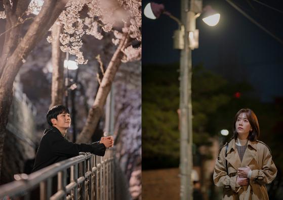 22일 첫방송되는 새 수목드라마 '봄밤'부터 MBC의 평일 드라마 시간대가 오후 9시로 바뀐다. [사진 MBC]
