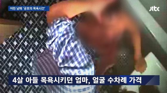 7세와 4세 어린 남매를 학대하는 어머니 양모(35)씨. [사진 JTBC 방송 캡처]