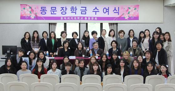 동덕여대, 2019학년도 1학기 목화장학금 수여식 개최