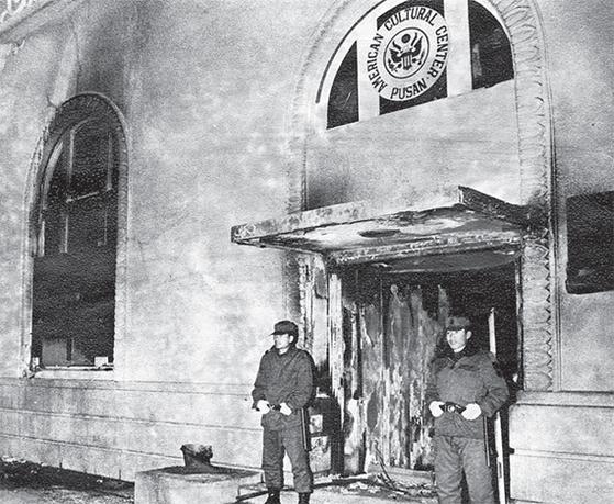 1982년 3월 18일 김현장씨 주도로 부산 지역의 대학생들이 벌인 부산 미국문화원 방화 사건 현장. [중앙포토]