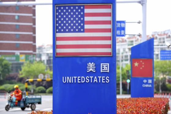8일 중국 칭다오시에 걸려 있는 미국 성조기와 중국 오성홍기. [AP=연합뉴스]