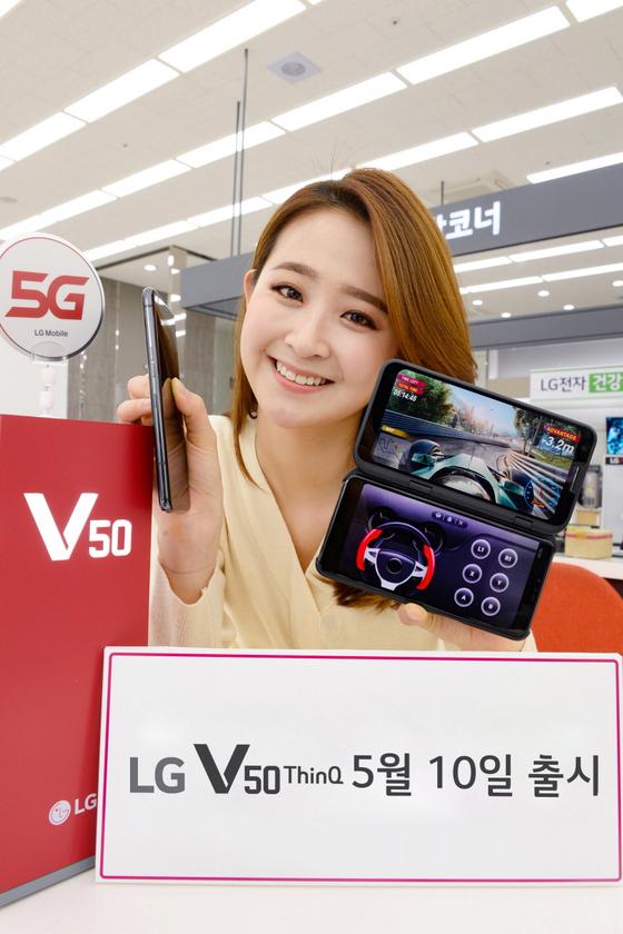 LG 5G폰. [뉴스1]