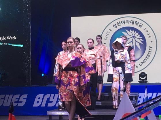 성신여대 신하람 동문, 러시아 국제 패션 콘테스트서 1위