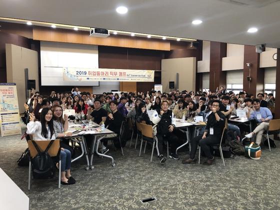 삼육대 대학일자리본부, 취업동아리 '직무중심'으로 운영