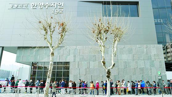 지난달 11일 서울 동대문구 청량리역 한양수자인 192 견본주택 앞에서 방문객들이 길게 줄지어 대기하고 있다. 이 아파트는 서울 첫 사전 무순위 청약을 실시해 신청자들이 대거 몰렸다. [뉴시스]