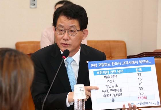 유기홍 전 의원. [중앙포토]