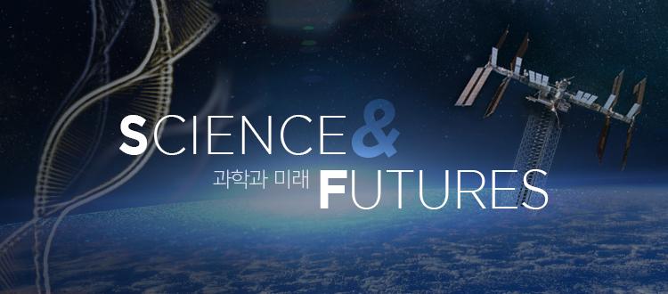 """우주 지각생 한국 """"국제 프로젝트로 우주 강국 도약"""""""