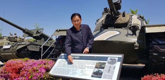 기갑 주특기 최초의 4성 장군인 박찬주 예비역 대장이 패튼 전차에 대해 설명하고 있다. 우상조 기자
