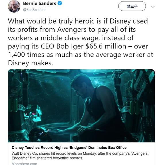 대표 진보 정치인 버니 샌더스 상원의원은 디즈니가 어벤져스 흥행 수입으로 벌어들인 돈을 직원 급여를 올리는 데 써야 한다고 주장했다. [샌더스 트위터 캡처]