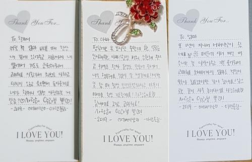 고 최아연양이 부모님과 할머니에게 쓴 어버이날 손편지. [사진 최광우씨 제공]