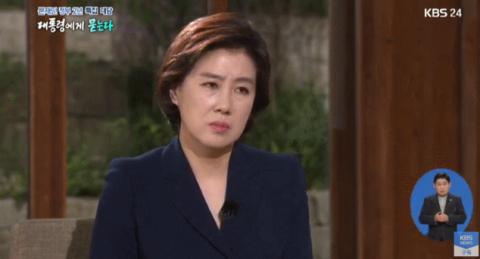 송현정 KBS 기자. [사진 KBS 방송 캡처]