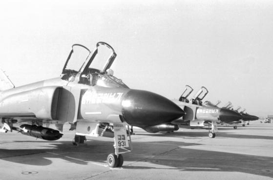 1975년 국민들의 방위성금으로 마련된 F-4D 팬텀 전폭기들. 『필승 편대』로 명명된 이 5대의 전폭기는 성금 1백 62억 8천여 만원 중 71억원을 들여 도입한 것이다. [중앙포토]