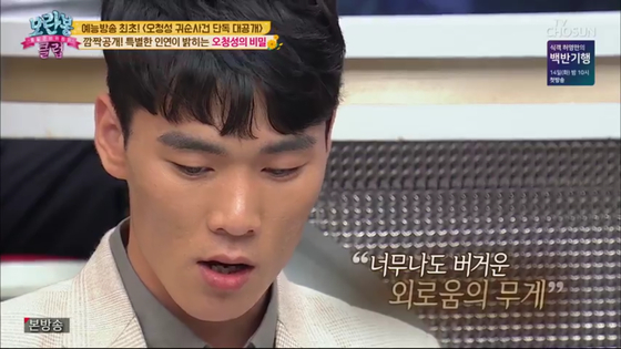 [TV조선 '모란봉 클럽']