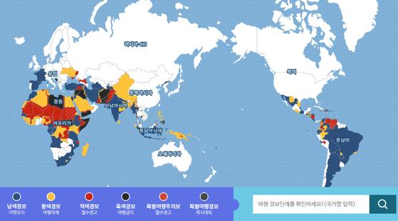 국가별 여행경보 단계 [사진 외교부 해외안전여행 홈페이지]