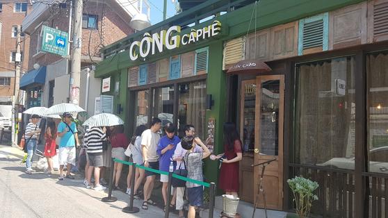 지난해 7월 서울 연남동에 문을 연 콩카페 1호점. 고객들이 커피를 사기 위해 줄을 서 있다. [사진 콩카페코리아]