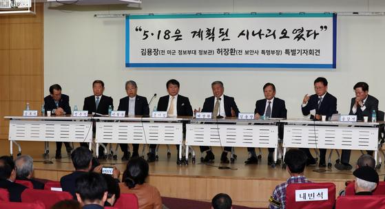 13일 오후 국회 의원회관에서 열린 기자회견. 변선구 기자